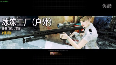 【国服AVA】RK.95测评+武器改件问题+龙虎风云榜评价