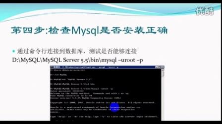 64位windows2008操作系统阿里云服务器Mysql5545安装教程视频