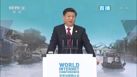 互联网大会20151216 高清