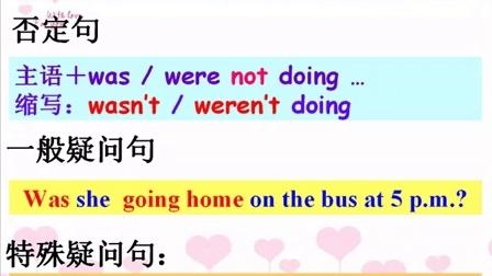 深圳市网络课堂初中英语同步课堂微课教学课例(八年级英语)