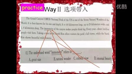 深圳市网络课堂初中英语同步课堂微课教学课例(九年级英语)