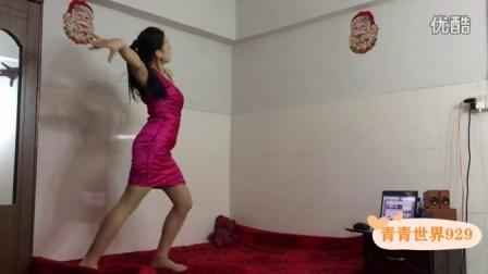 点击观看《青青世界广场舞 圣诞狂欢曲 附背面 原创:馨梅》