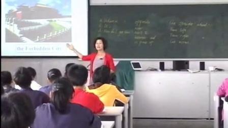 初中七年级英语How do I get to the Forbidden City教学视频