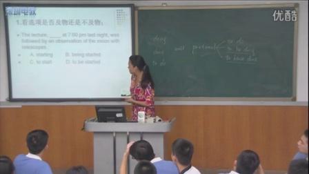深圳市网络课堂高中英语同步课堂优秀课例(高二年级英语)