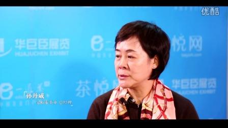 【一道茶网·现场直击】深圳茶博会:吴裕泰茶业 孙丹威
