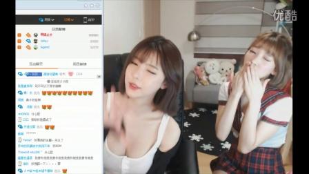 胸前好白嫩 韩国BJ阿英透视小背心性感热舞 龙珠