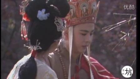 那些年你错过的《唐僧的婚礼》
