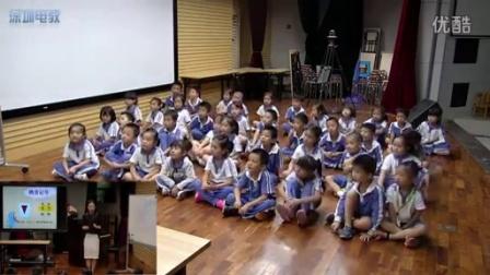 深圳市网络课堂小学音乐同步课堂优秀课例(一年级音乐)