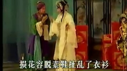 汉剧《宇宙锋》邱玲_有字幕