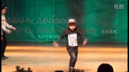 """2016年大学生就业促进会""""缘诞同大""""主题晚会"""