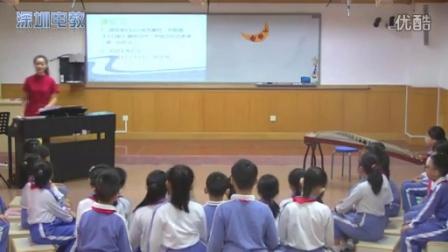 深圳市网络课堂小学音乐同步课堂优秀课例(四年级音乐)