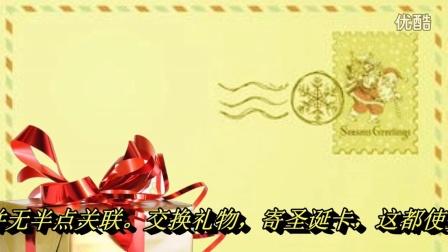 温馨唯美圣诞节视频 聆晨哥哥-兔子先生PV  温柔好声音