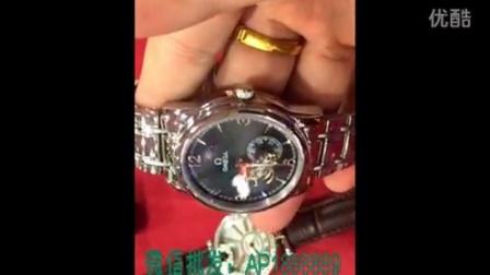 手表批发 鸿兴钟表:AP1888889