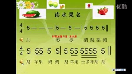 深圳市网络课堂初中音乐同步课堂微课优秀课例