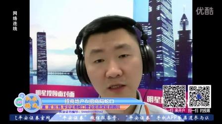机会精选:招商地产&招商蛇口局 2015-12-21期