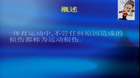 深圳市网络课堂小学体育同步课堂微课优秀课例(五年级体育)