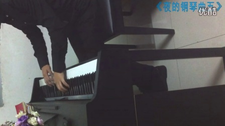 《夜的钢琴曲五》原版