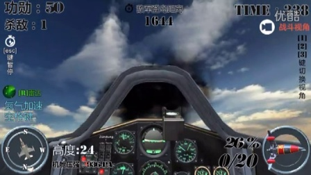 [Unity3D]鹰击长空海岛空战游戏作品展示 作者一鸣叔叔