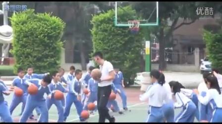 深圳市网络课堂小学体育同步课堂优秀课例(四年级体育)