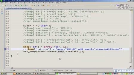 ThinkPHP SQL查询语句[下]
