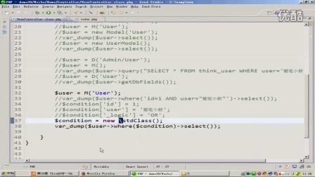 ThinkPHP SQL查询语句[上]
