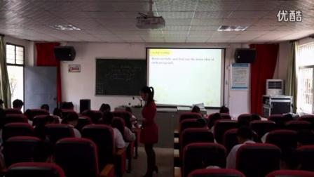 2015年昌江县高中英语青年教师课堂教学评比课堂录像