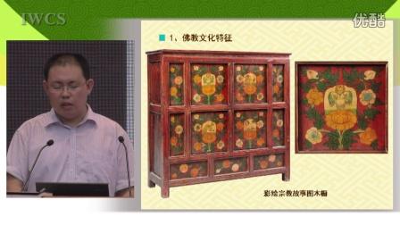 蒙古族家具