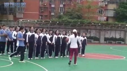 《篮球-双手胸前传接球》教学课例(九年级体育,翠园中学:赵丽娟)