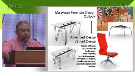 马来西亚的家具设计:自然资源与文化的表现