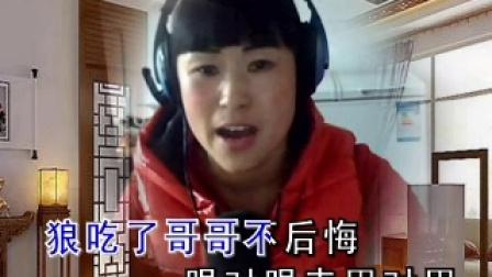 二人台【自由调】演员珍珍