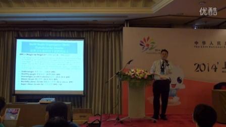 2014年上海学校体育国际研讨会