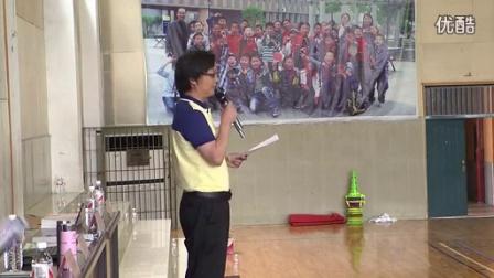 浙江省小学体育区域联盟第五届教研活动