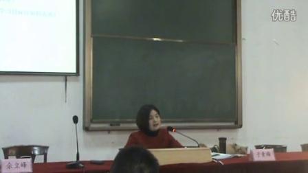 浙江省初中体育区域联盟第一届教研活动