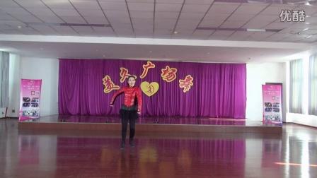 美久广场舞.健身舞--2015《为你》分解教材和背面演示