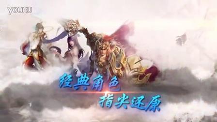 【游民星空】《倩女幽魂》宣传片