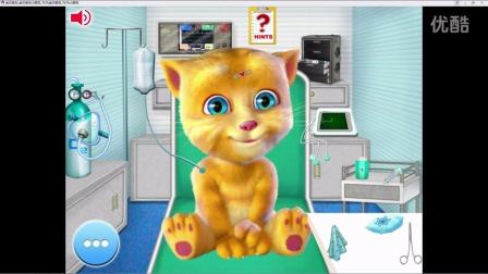 会说话的汤姆猫:金杰受伤了☆安吉拉☆哲妈解说
