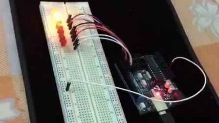 arduino简易跑马灯