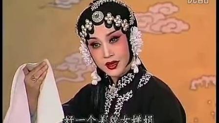 评剧《秦香莲》选段 见皇姑 宋丽