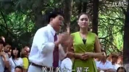 云南山歌 养儿不教父之过图片