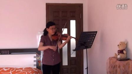 陈妮 小提琴