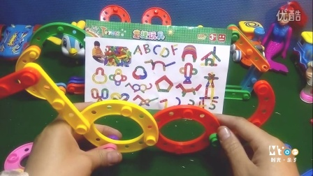 百变大咖秀 迪士尼童趣玩具神奇英语变形金刚