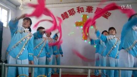 这条路上我们一起走基督教舞蹈图片