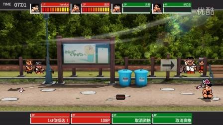 【混沌王】《热血进行曲:大运动会》困难难度实况解说(第四集 决战花园!)