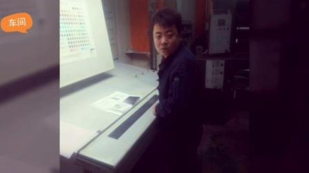 方正彩印  彩色印刷厂 画册设计公司 广告印刷公司 天津印刷公司 印刷公司