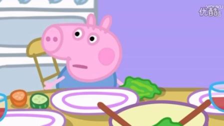126 吃午餐 粉红猪小妹peppapig小猪佩奇