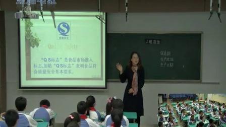 学问品德与v学问二小学微课《穿年级的小学》育迈顺私立衣服图片