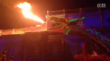 巨龙灯光3D秀!