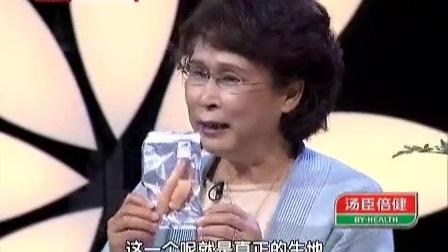 四季网赌ag追杀征兆|官方网站名老中医话古方视频