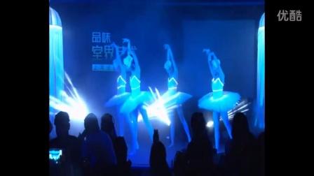 晚会创意时尚节目荧光芭蕾年会演出视频图片