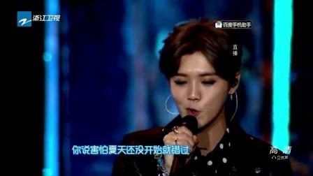 歌曲 致爱 YOUR SONG 鹿晗 22 综艺 3